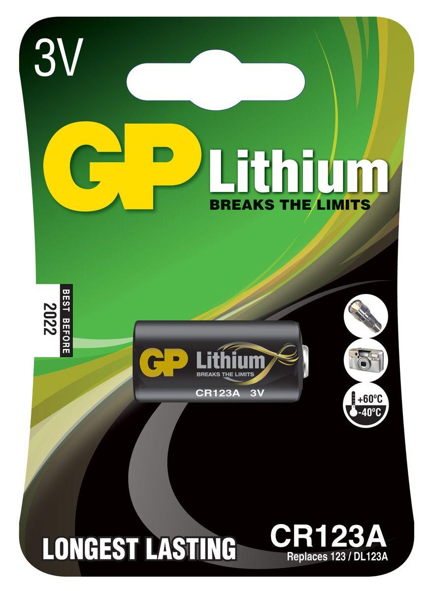 "Батарейка литиевая ""GP Batteries"", тип CR123 (CR17345), 3В #1"