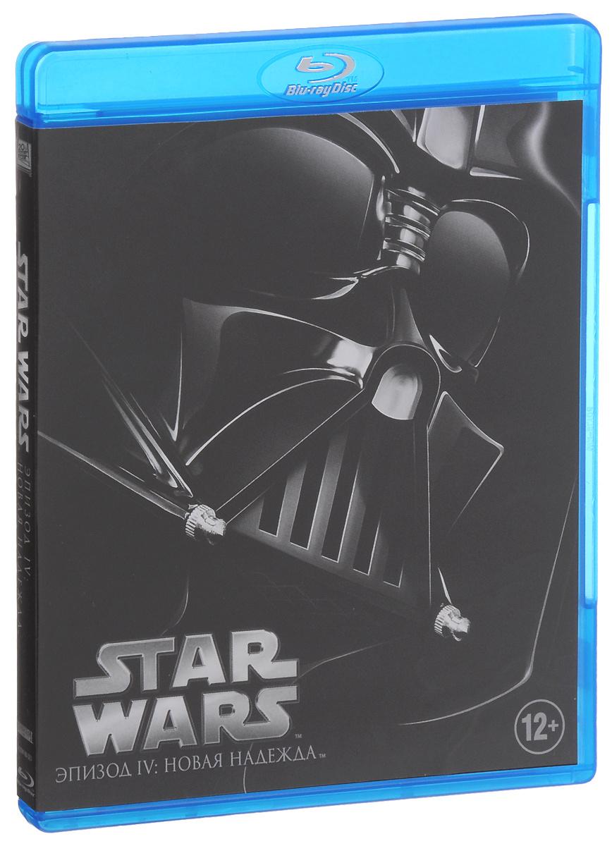 Звездные войны: Эпизод IV: Новая надежда (Blu-ray) #1