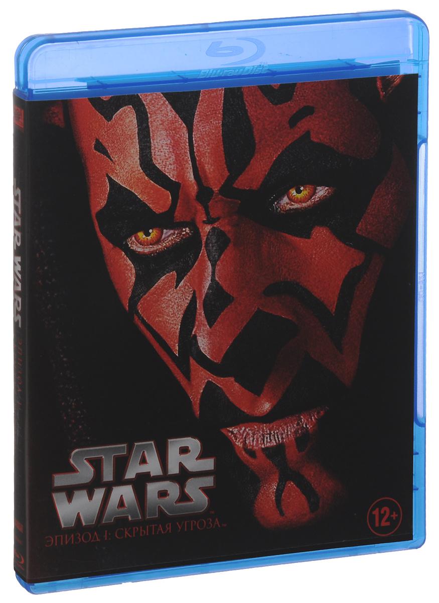 Звездные войны: Эпизод I: Скрытая угроза (Blu-ray) #1