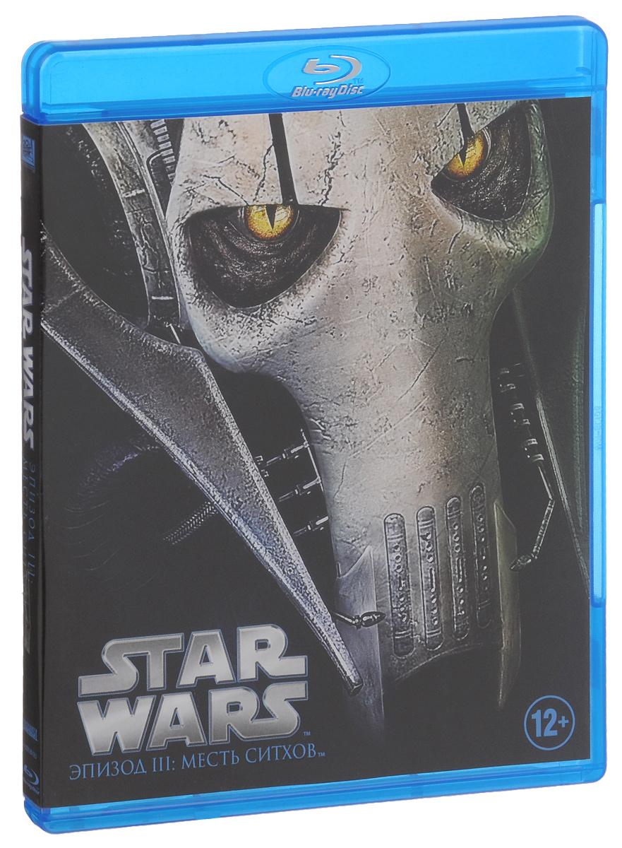 Звездные войны: Эпизод III: Месть Ситхов (Blu-ray) #1