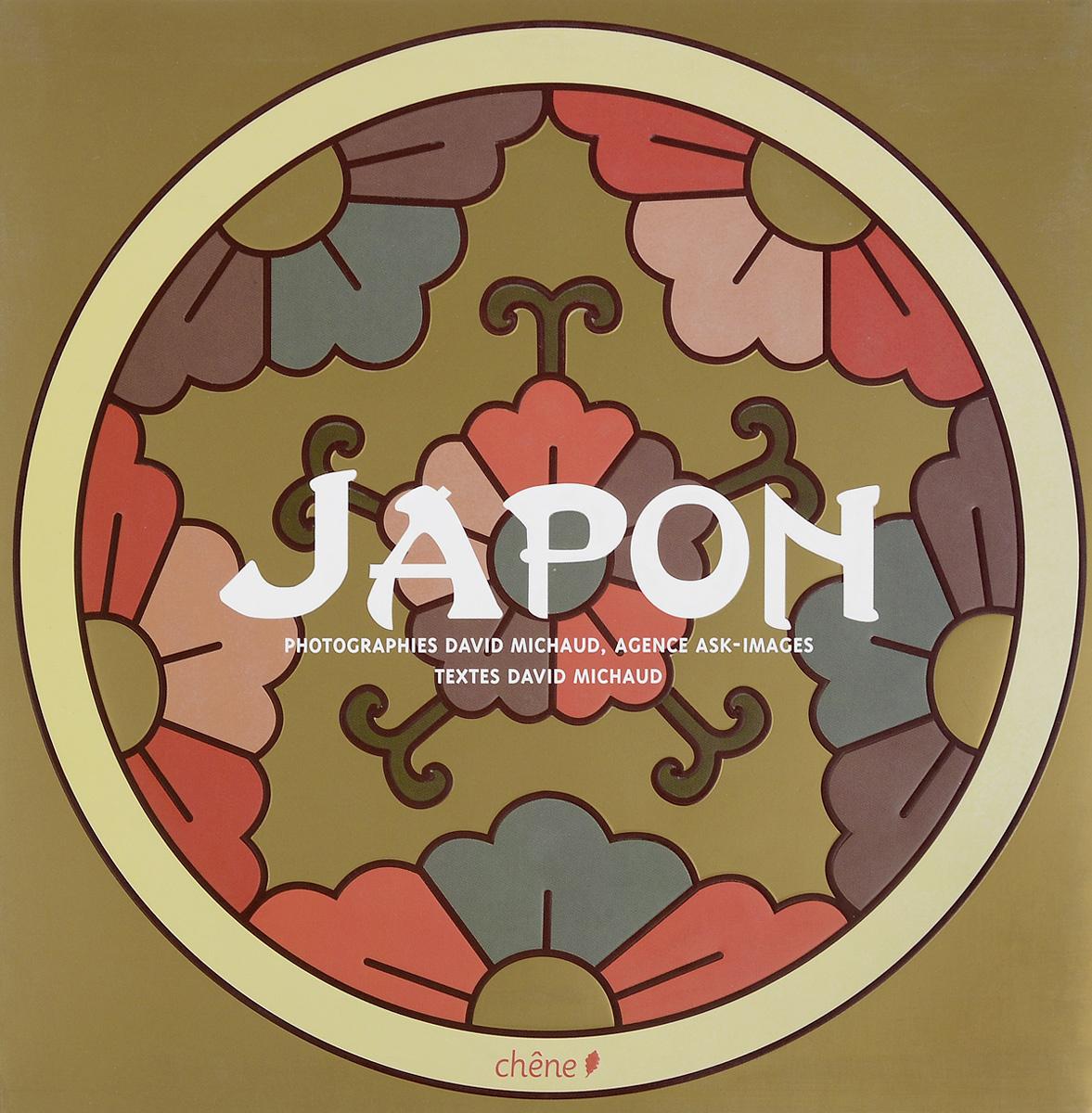 Japon   Michaud David #1