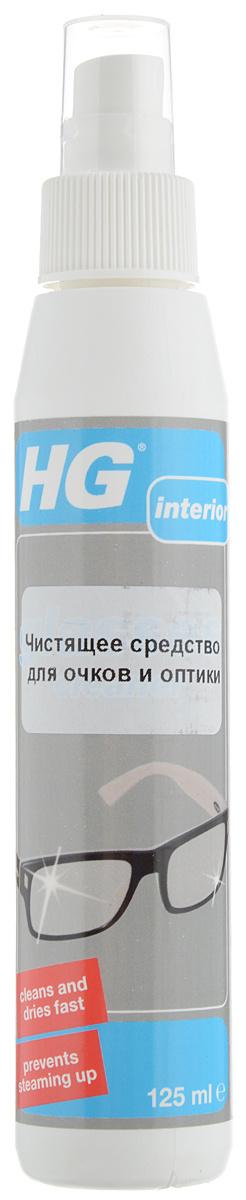 """Чистящее средство для очков и оптики """"HG"""", 125 мл #1"""