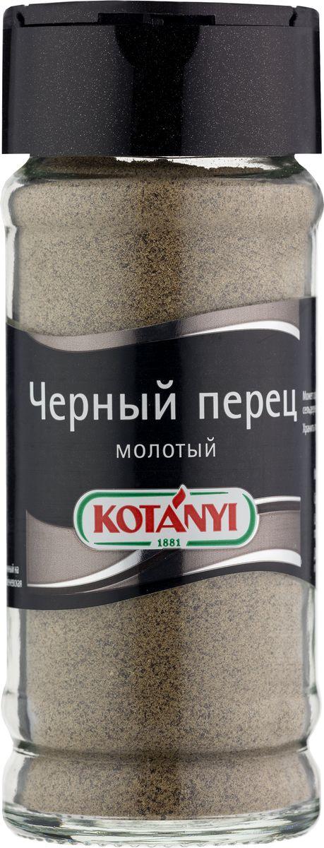 Kotanyi Черный перец молотый, 36 г #1