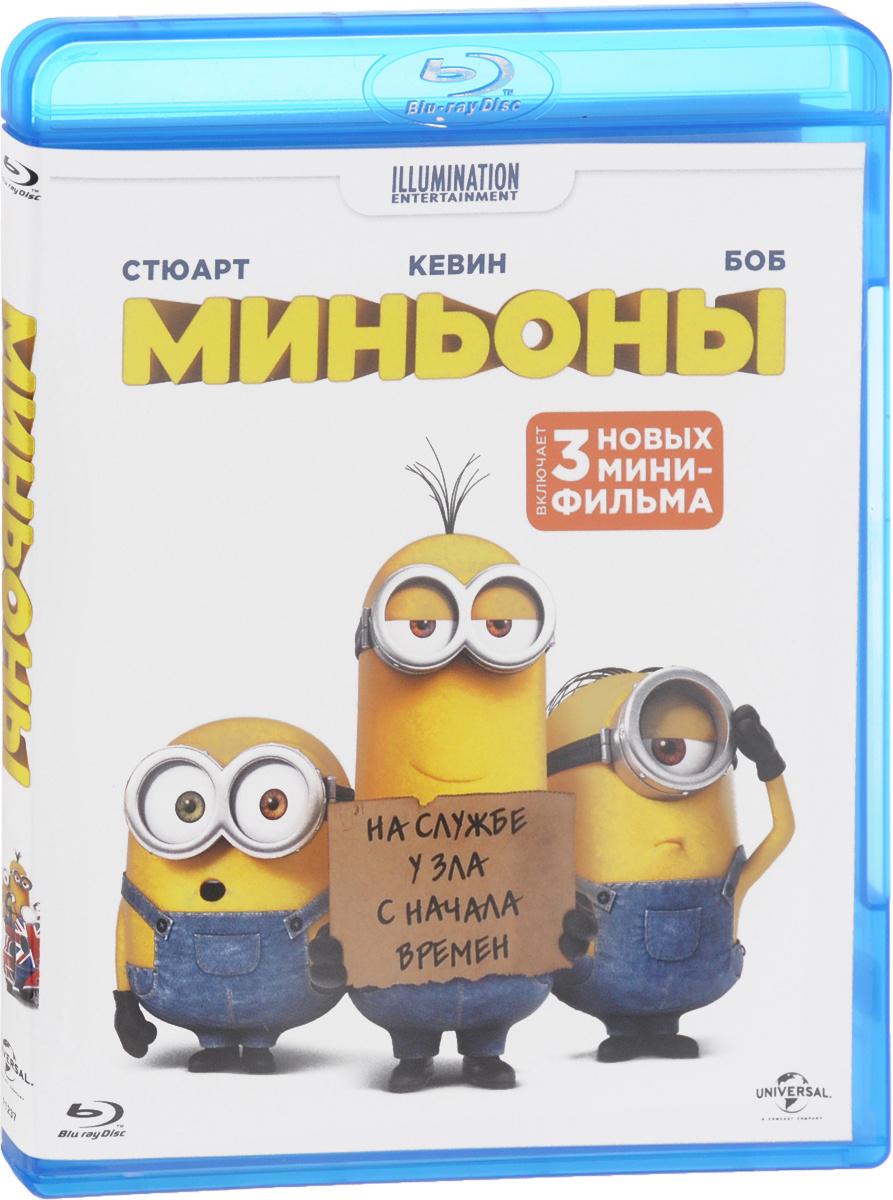 Миньоны (Blu-ray) #1