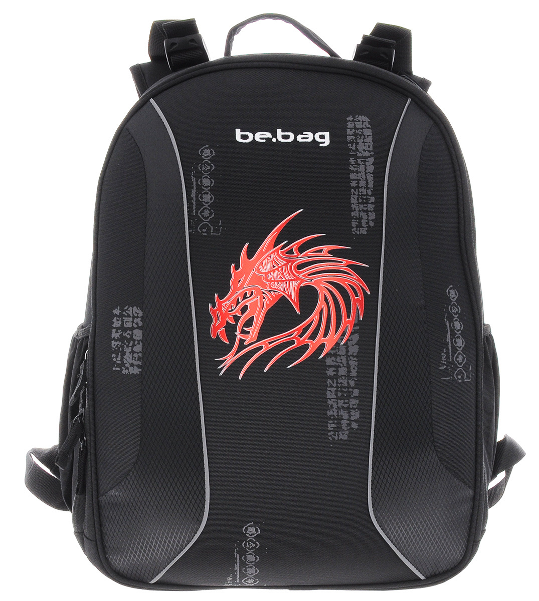 0fded8378e36 Herlitz Ранец школьный Be Bag Dragon — купить в интернет-магазине OZON.ru с быстрой  доставкой