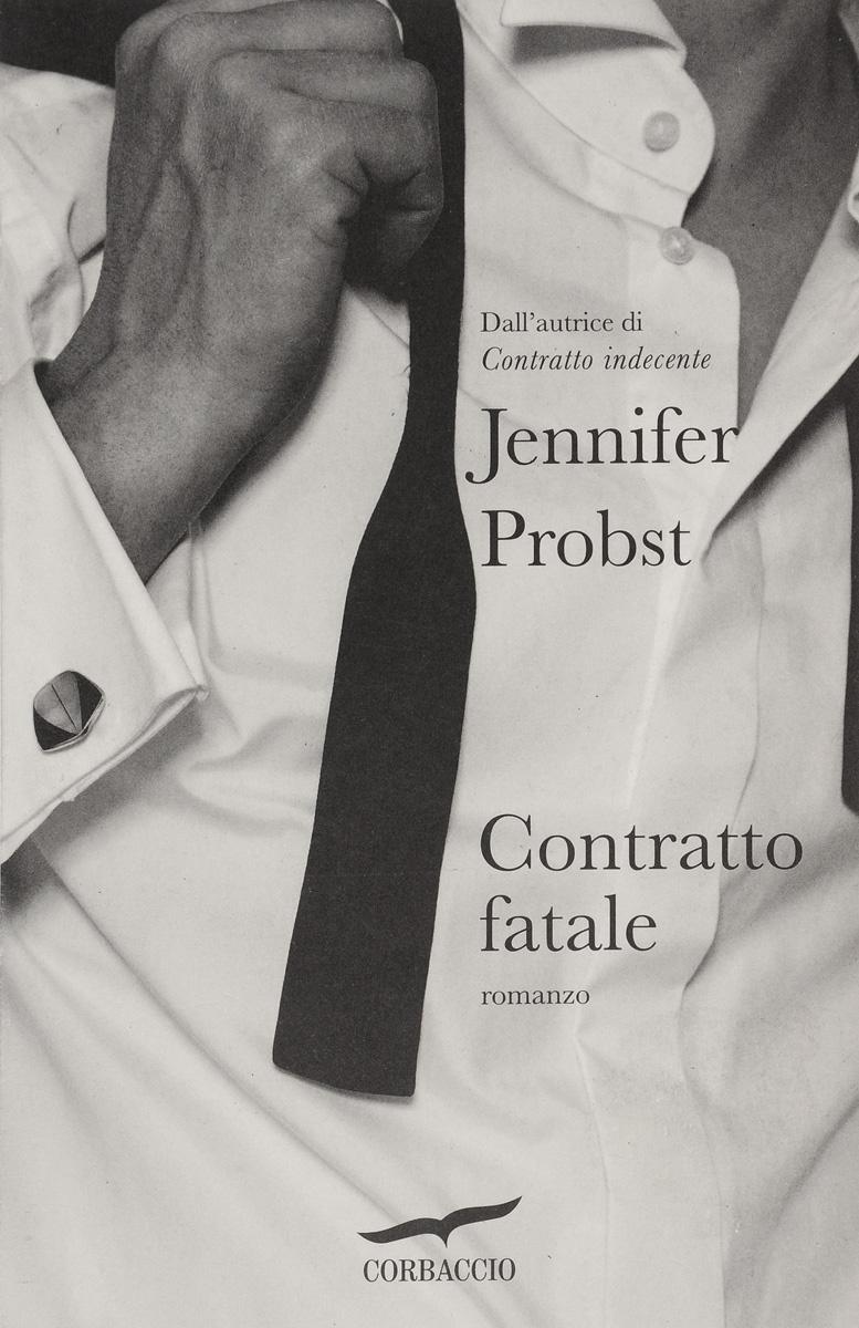 Contratto fatale   Пробст Дженнифер #1