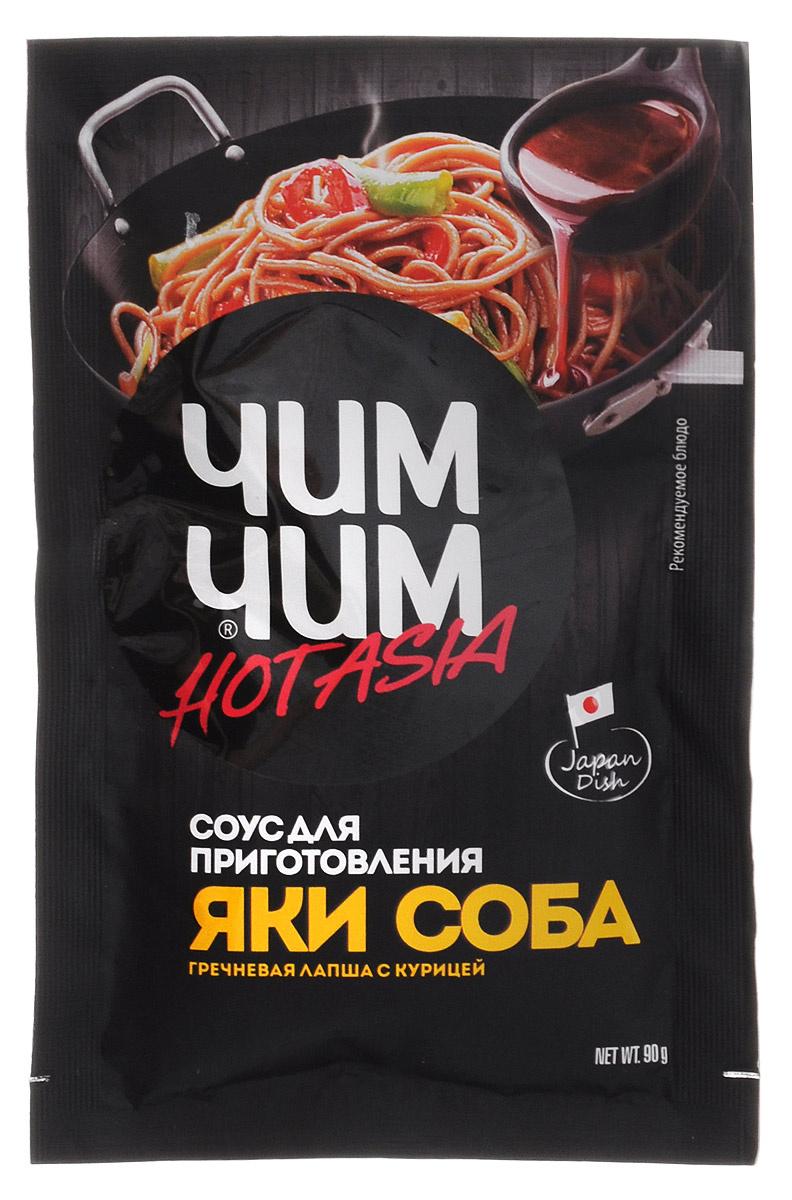 Чим-Чим Hot Asia соус для приготовления яки соба, 90 г #1