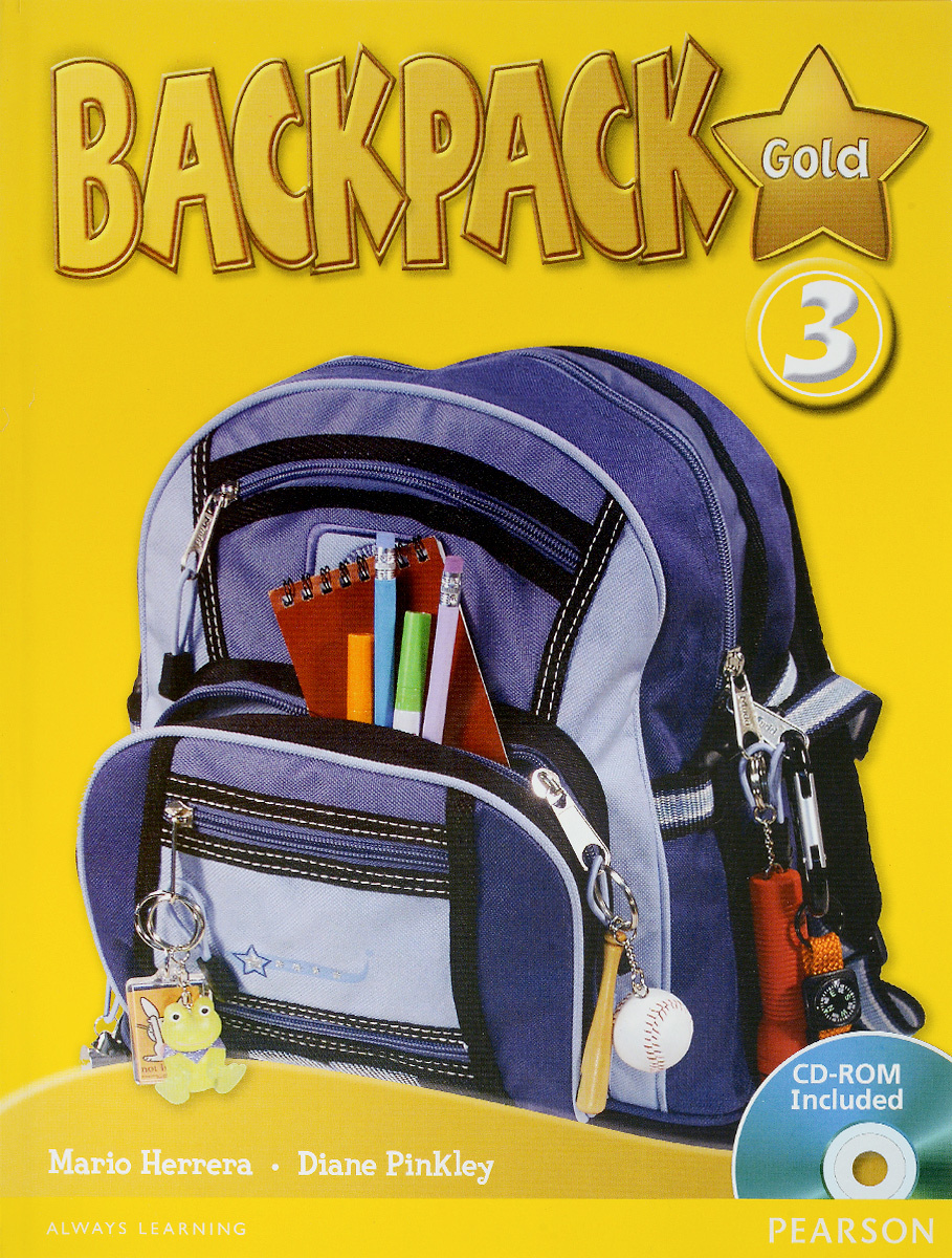 Backpack Gold 3 (+ CD-ROM) | Эррера Марио, Pinkley Diane #1