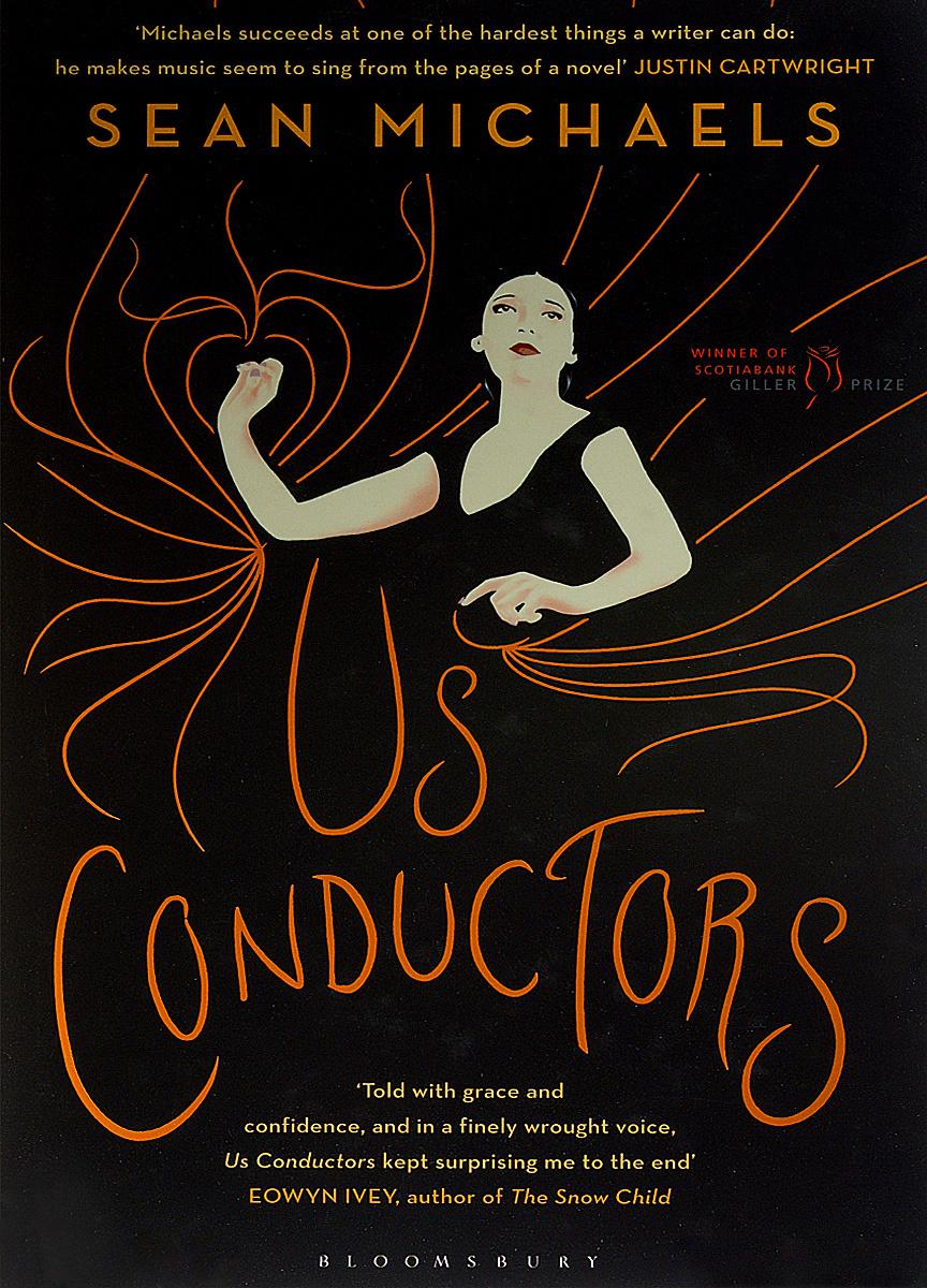 Us Conductors | Майклс Шон #1