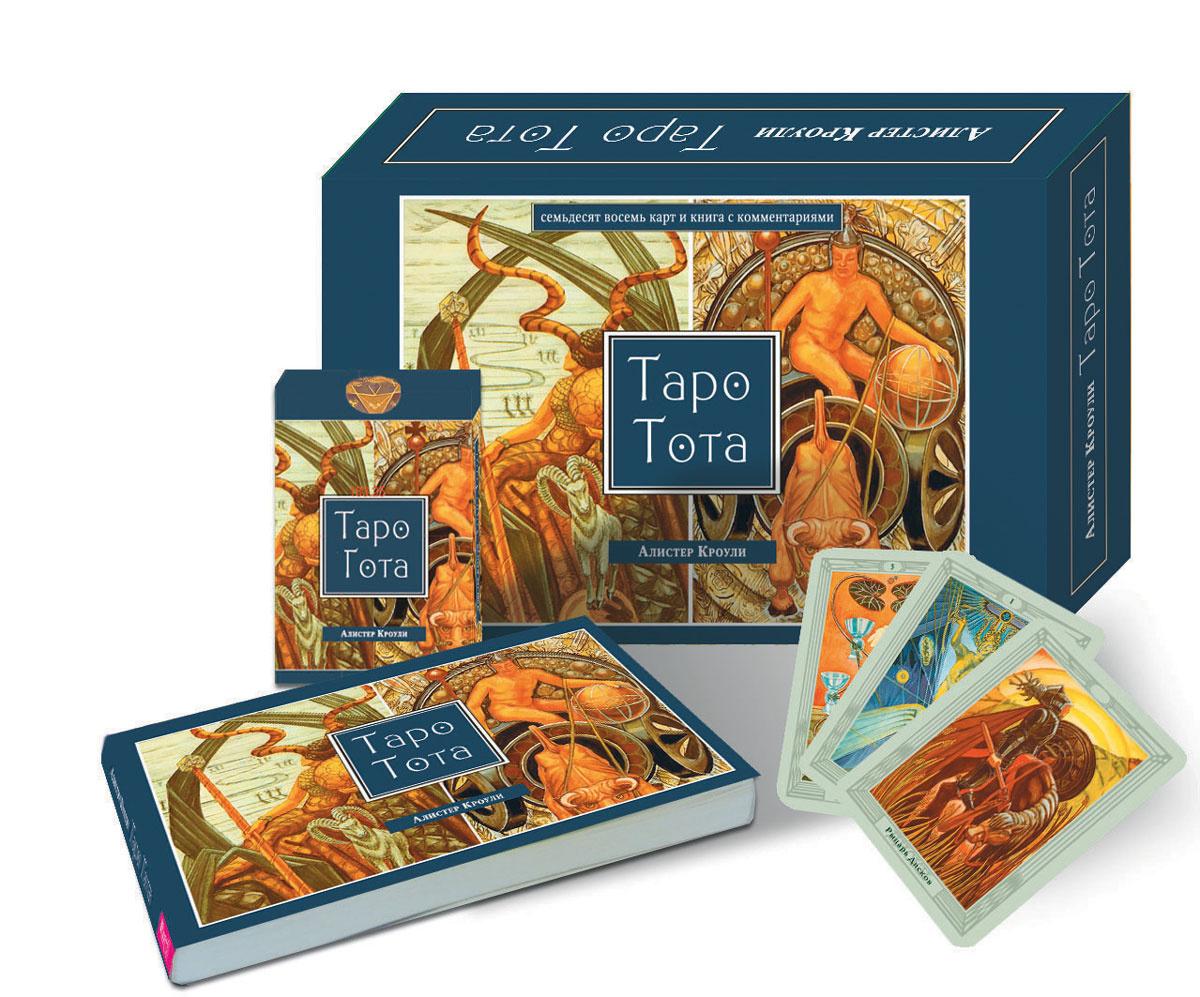 Таро Тота (+ набор из 78 карт) #1