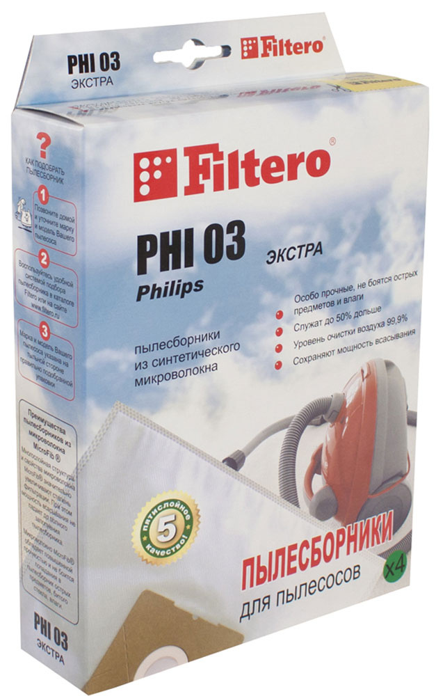 Мешок-пылесборник Filtero PHI 03 Экстра, для Gorenje, Philips, Hotpoint-Ariston, синтетический, 4 шт #1