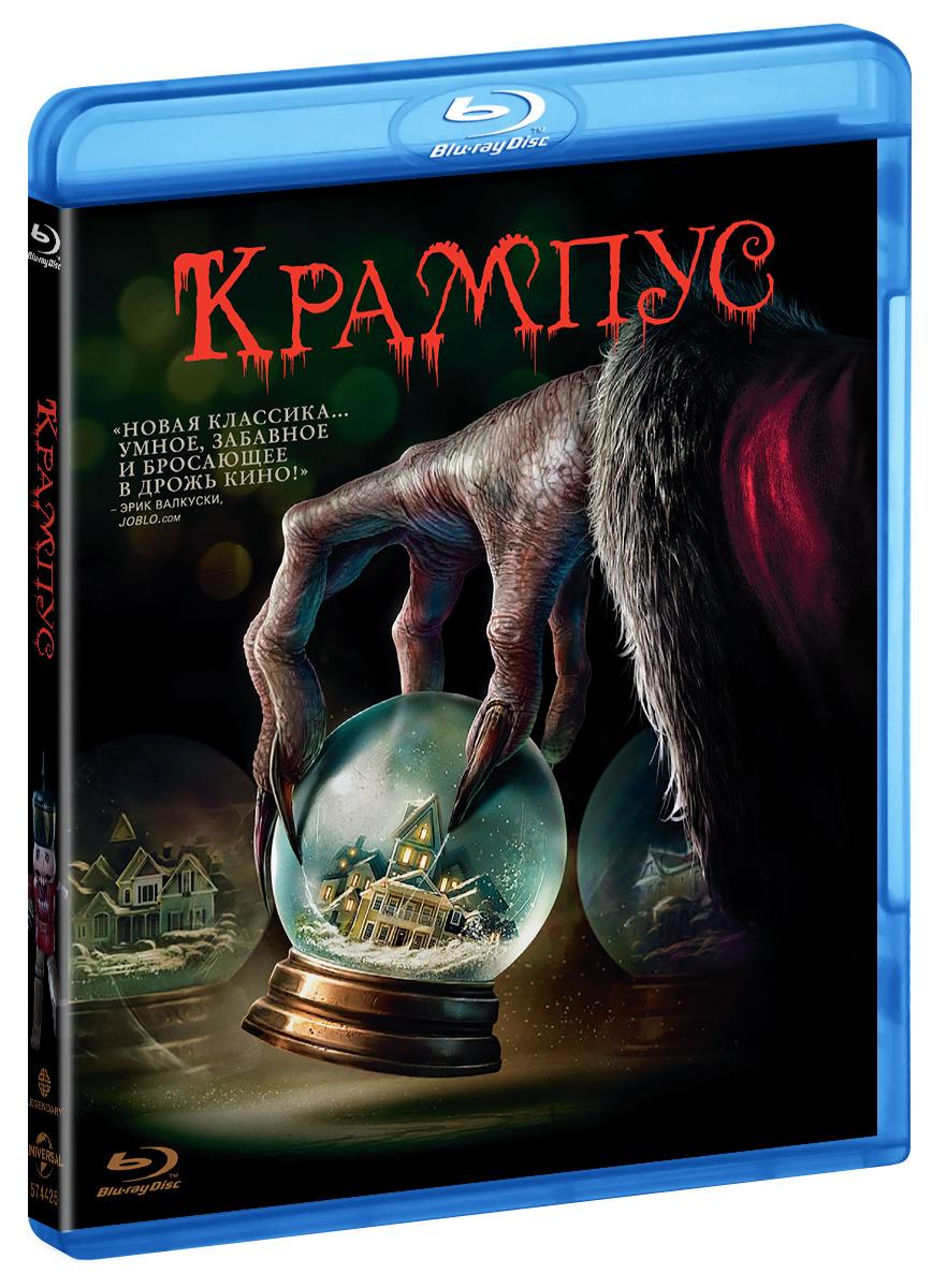 Крампус (Blu-ray) #1