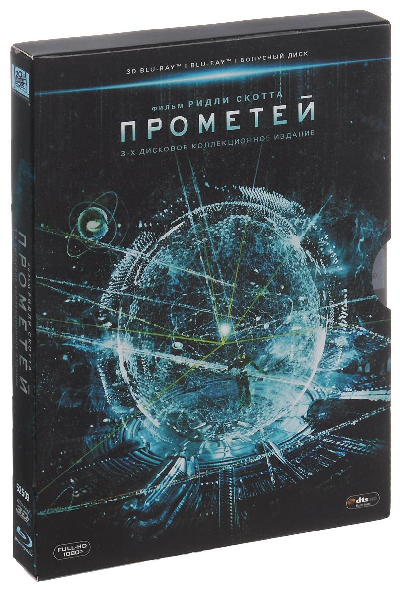 Прометей 3D (3 Blu-ray) #1