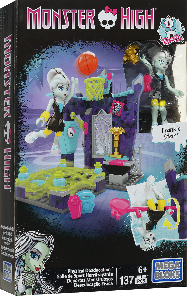 Mega Bloks Monster High Конструктор Класс физкультуры #1