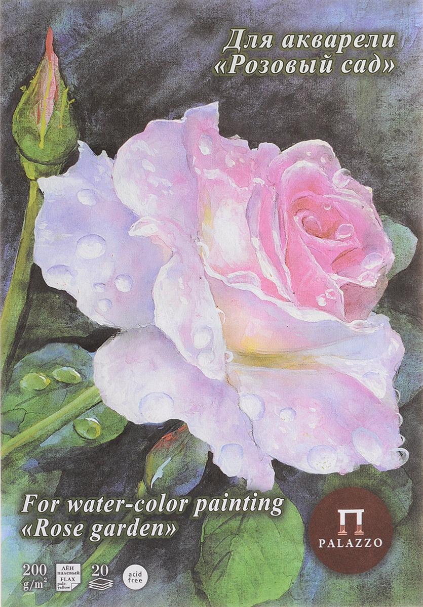 Palazzo Планшет для акварели Розовый сад 20 листов #1