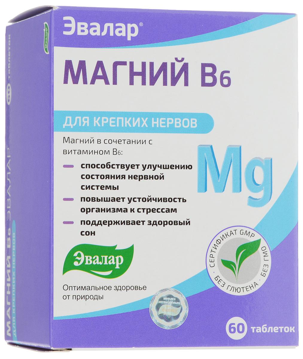 """Магний В6 """"Эвалар"""", для крепких нервов, 60 таблеток #1"""