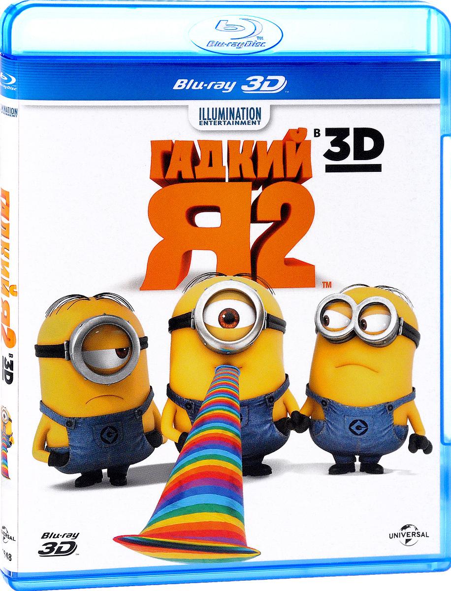Гадкий Я 2 3D (Blu-ray) #1