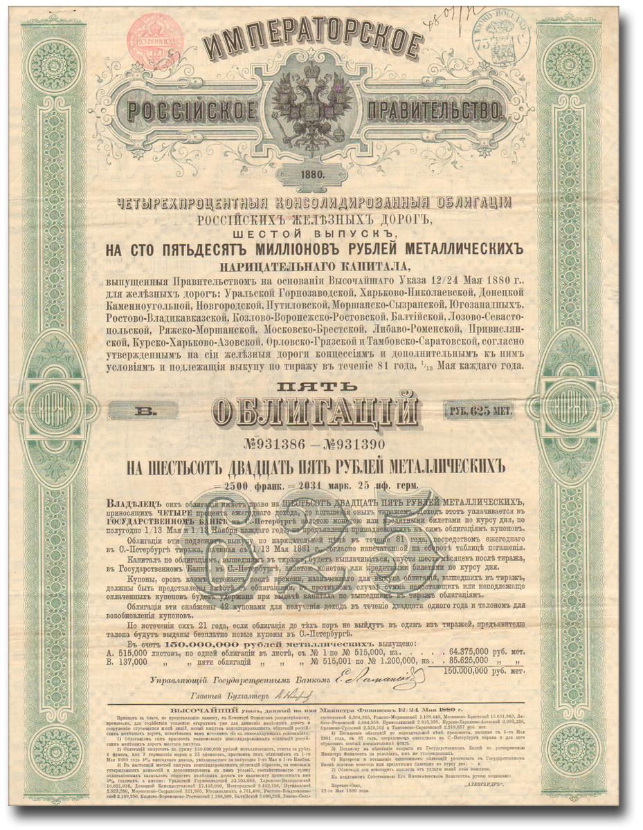 характеристика облигаций федерального займа законодательство рф