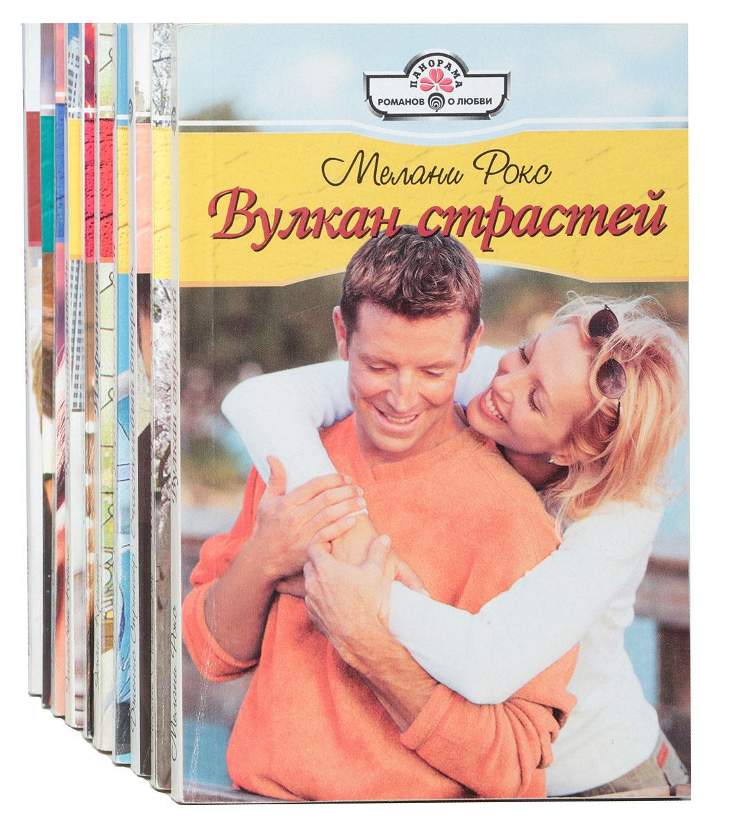 фотографы картинки книг панорама романов о любви система кизильника