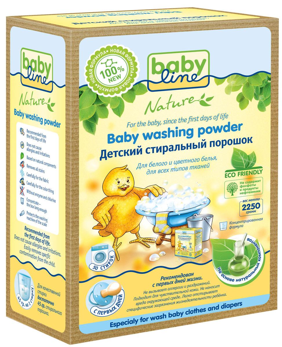 BabyLine Порошок стиральный на основе натуральных ингредиентов для детских вещей 2,25 кг  #1