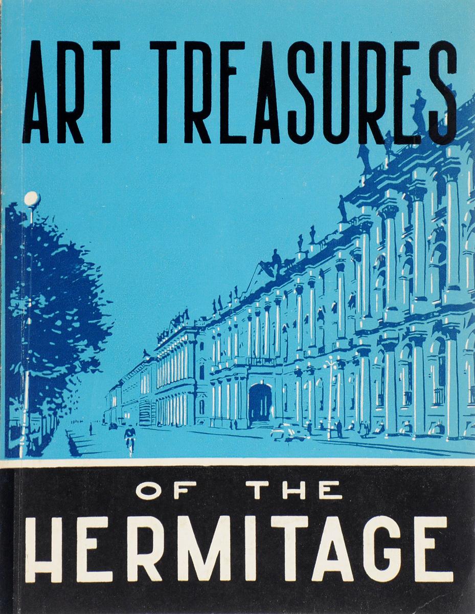 Art treasures of the Hermitage #1