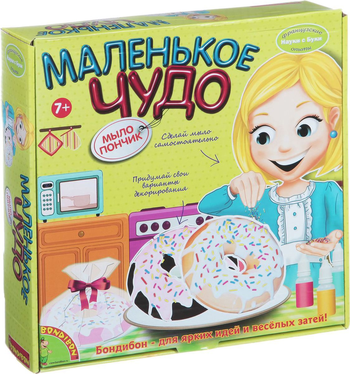 Bondibon Набор для изготовления мыла Пончик #1