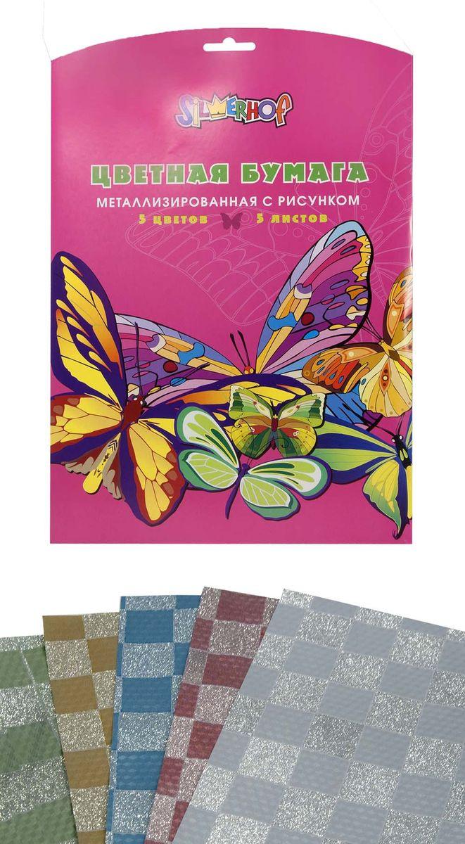 Silwerhof Цветная бумага металлизированная Shine Flyers 5 листов 5 цветов  #1