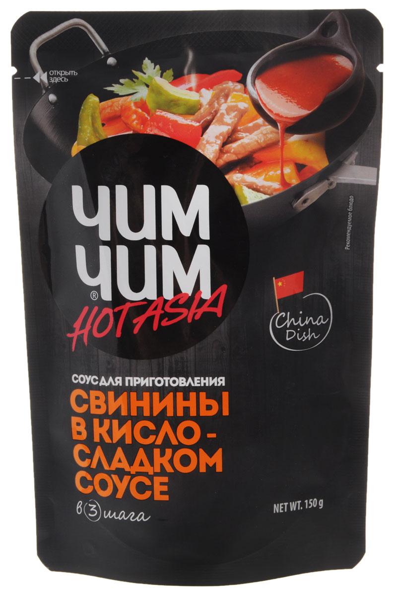 Чим-Чим Hot Asia соус для приготовления свинины в кисло-сладком соусе, 150 г  #1