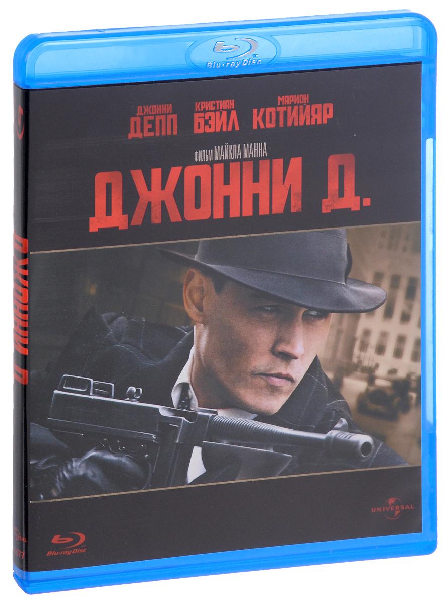 Джонни Д. (Blu-ray) #1