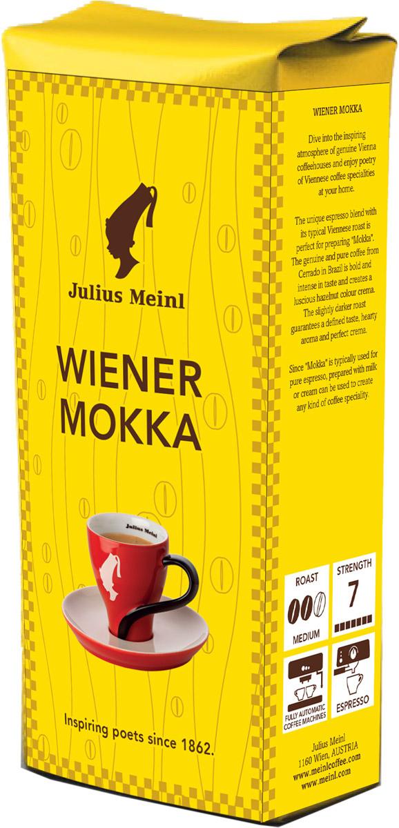 Julius Meinl Венский мокка кофе в зернах, 250 г #1