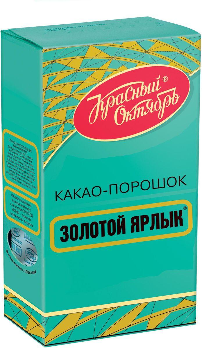 Какао Золотой Ярлык, 100 г #1