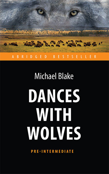 Dances with Wolves / Танцующий с волками  #1