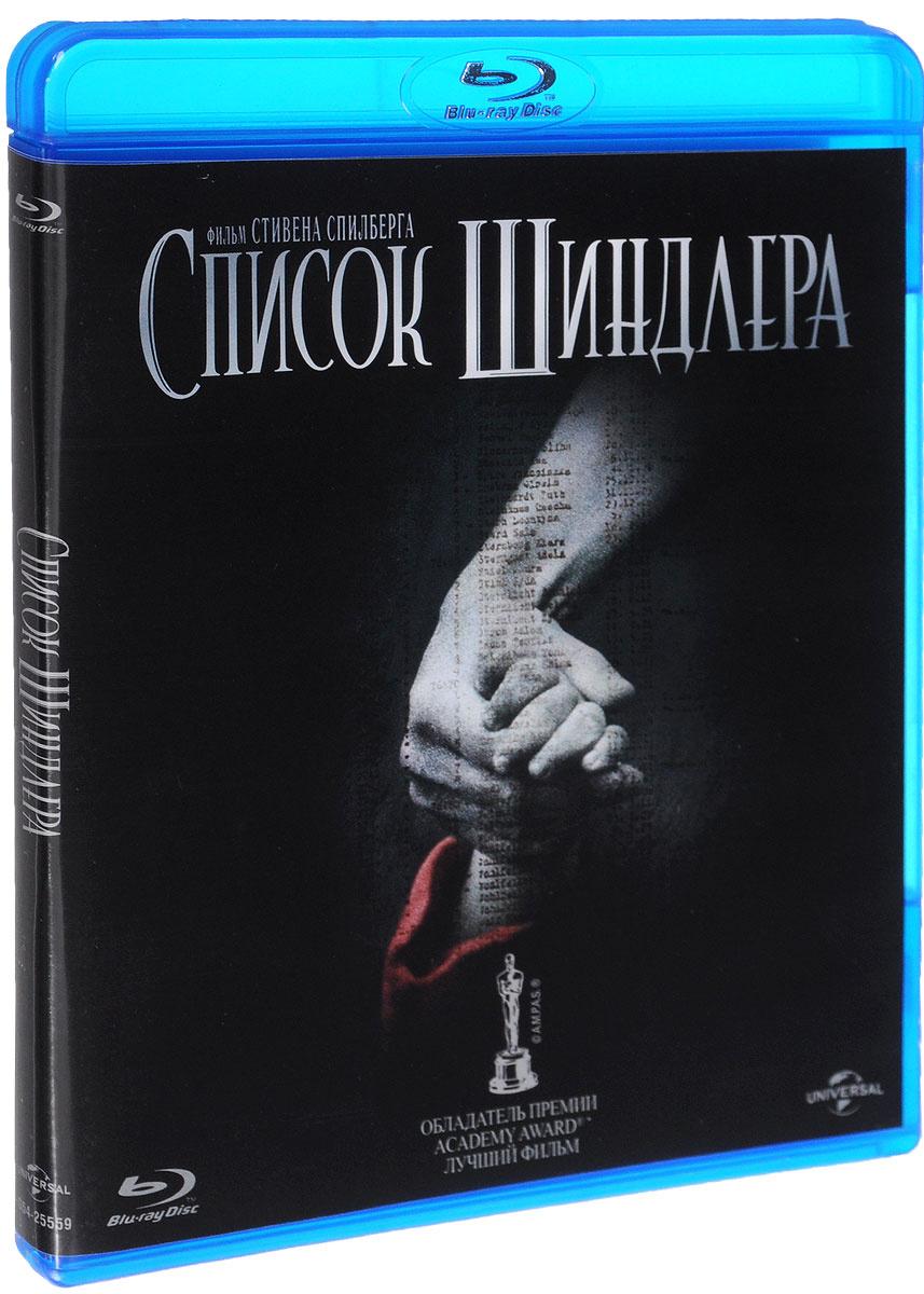Список Шиндлера (Blu-ray) #1