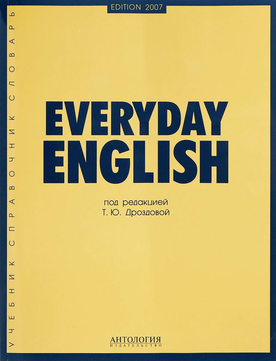 Everyday Еnglish #1