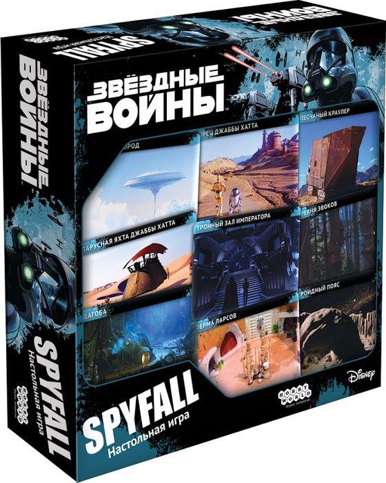 Hobby World Настольная игра Звездные Войны Spyfall #1