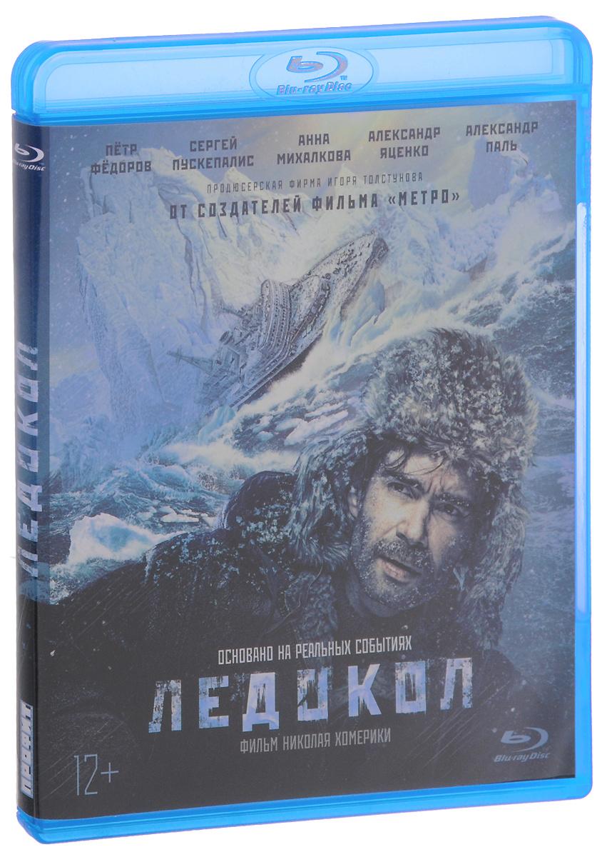 Ледокол(Blu-ray) #1