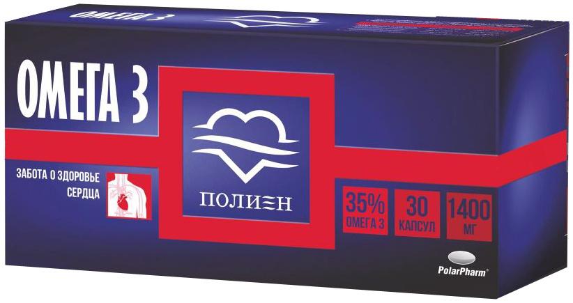 "Омега-3 ""Полиен"", 35% , капсулы 1400 мг, №30 #1"