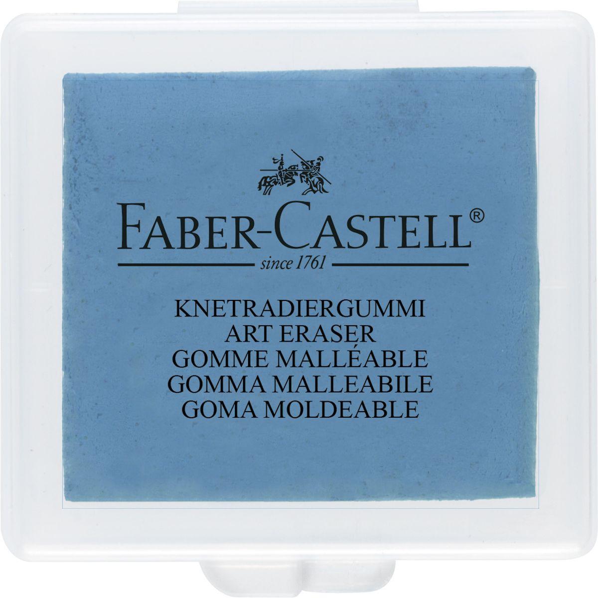 Faber-Castell Художественный ластик цвет голубой #1