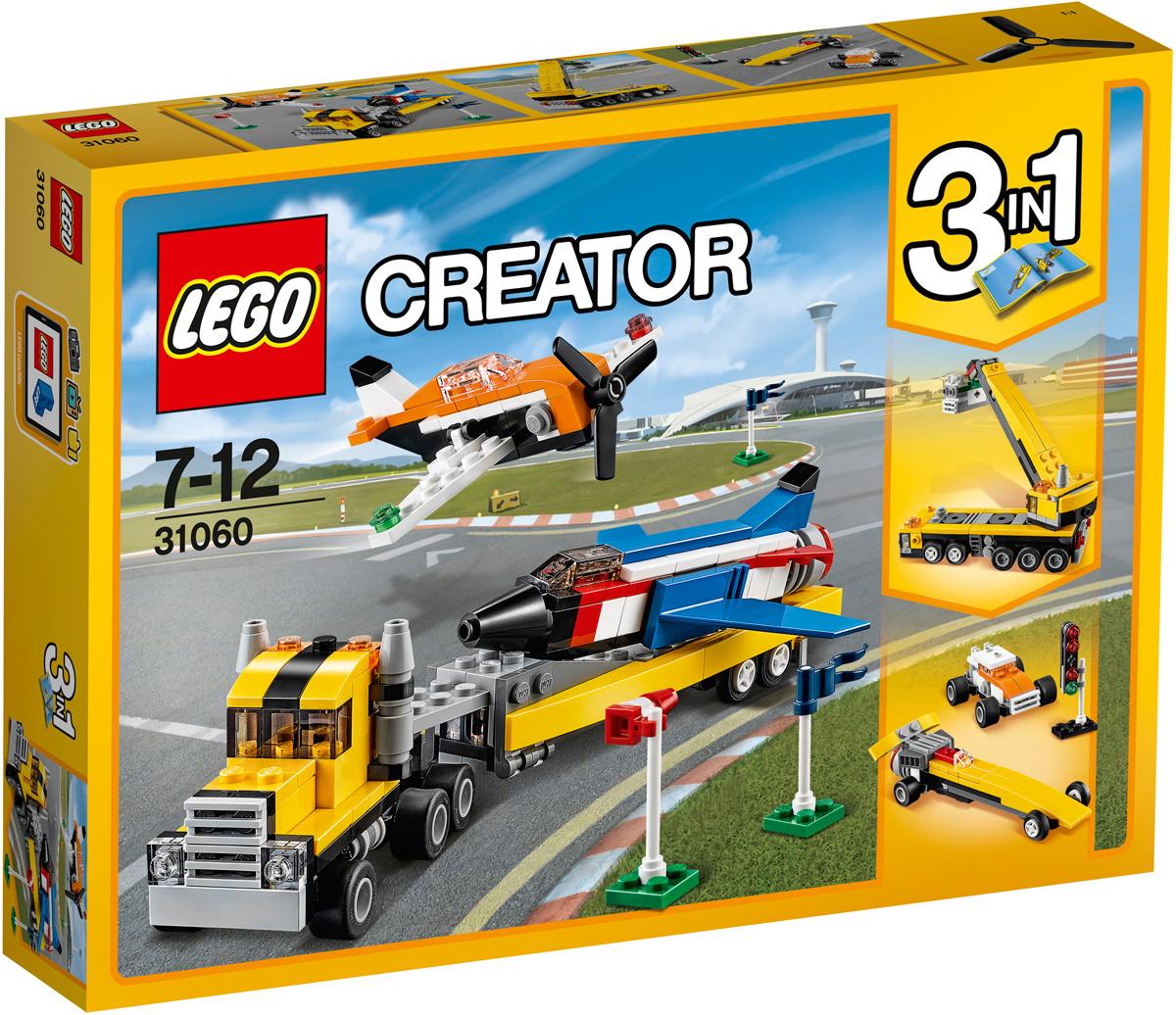 Конструктор LEGO Creator 31060 Пилотажная группа #1