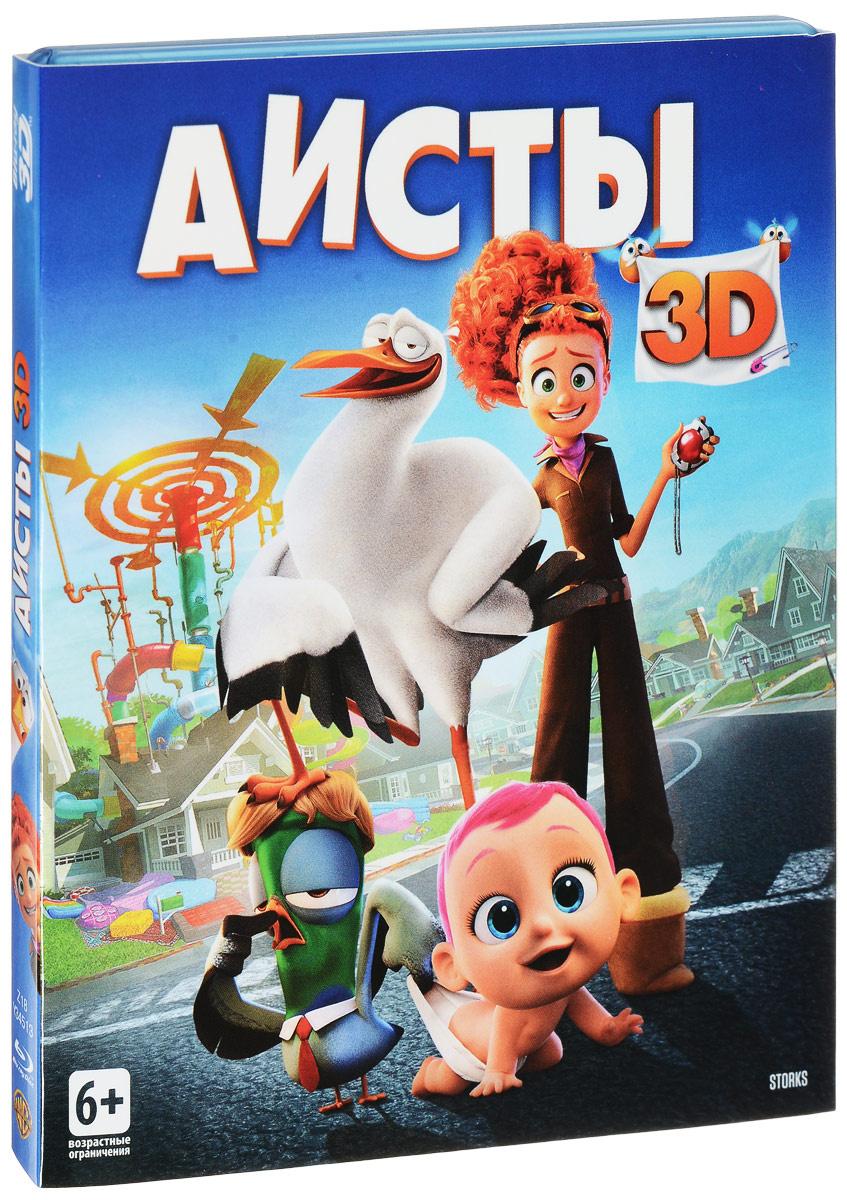 Аисты (3D Blu-ray) #1