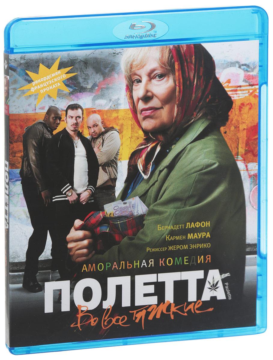 Полетта: Во все тяжкие (Blu-Ray) #1