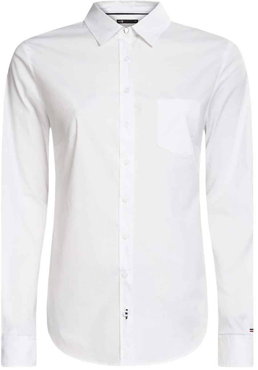 Рубашка oodji Ultra #1
