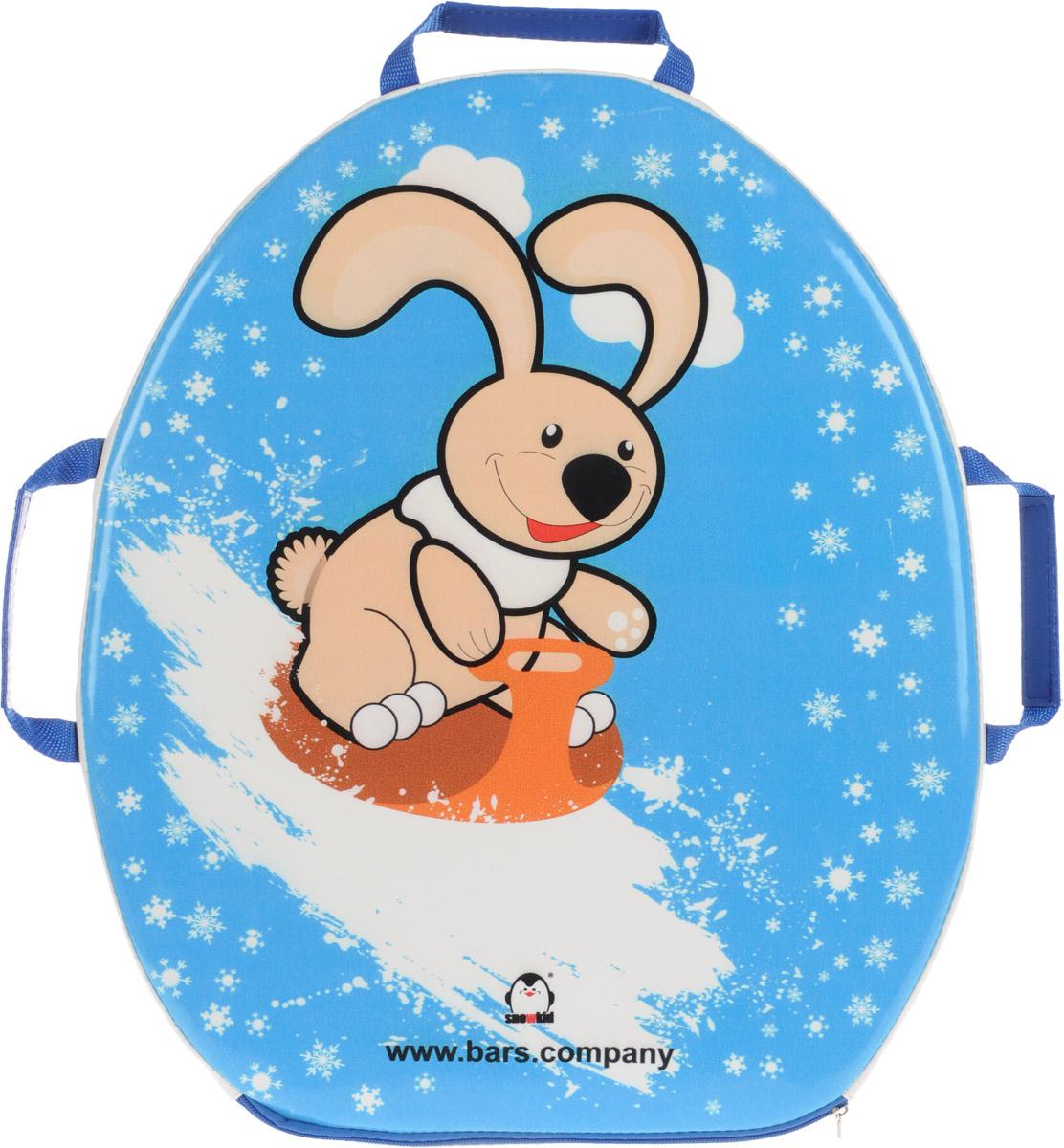 """Санки-ледянка """"Snowkid"""", цвет: белый, голубой, 50 х 40 х 5 см #1"""