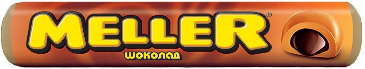 "Meller ""Шоколад"" ирис, 38 г #1"