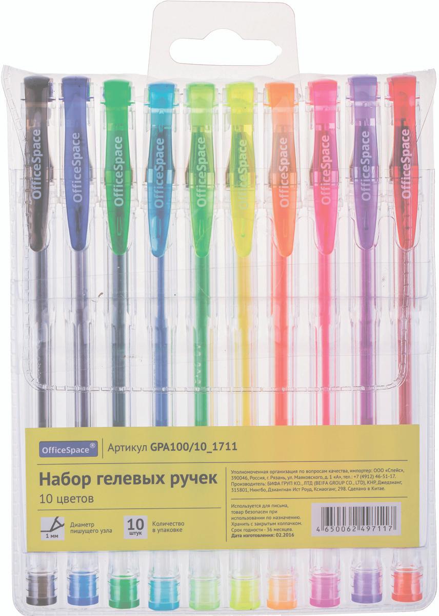 Набор гелевых ручек OfficeSpace 10 цветов GPA100/10_1711 #1