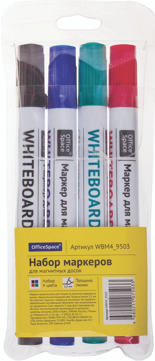 OfficeSpace Набор маркеров для белых досок 4 цвета #1