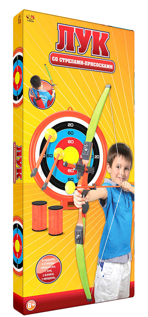 ABtoys Лук со стрелами #1