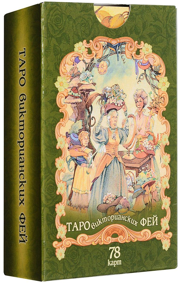 Таро викторианских фей (колода из 78 карт) #1