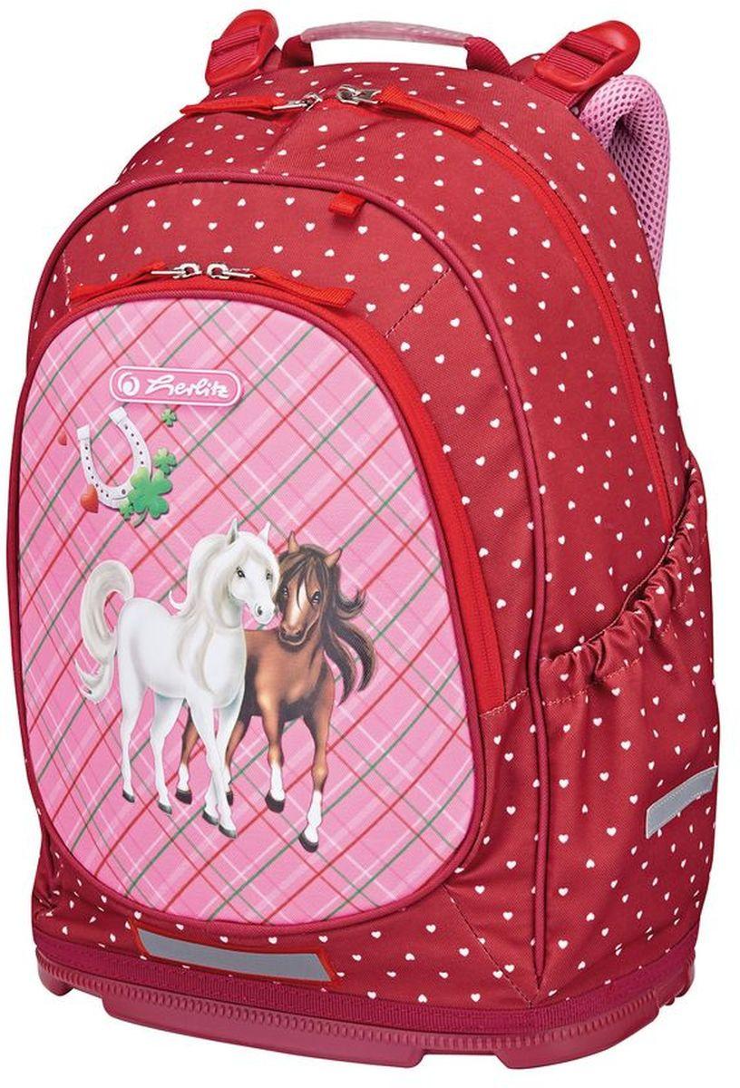 12311cbe5d63 Herlitz Рюкзак Horses цвет красный — купить в интернет-магазине OZON.ru с быстрой  доставкой
