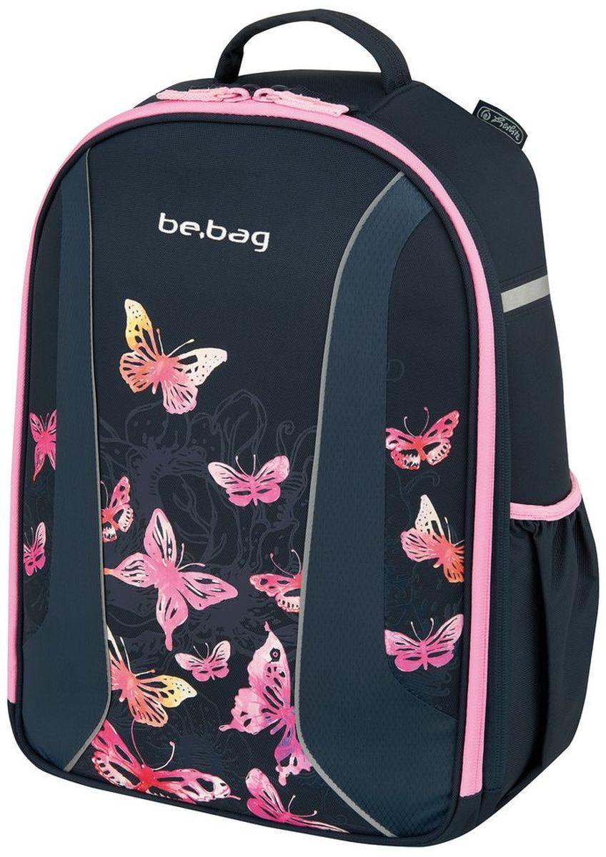 d3e3996fcd7a Herlitz Рюкзак школьный Be.Bag Airgo Butterfly — купить в интернет-магазине  OZON.ru с быстрой доставкой
